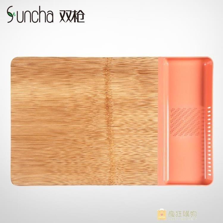 創意多功能砧板整竹菜板防滑砧板案板廚房收納wy
