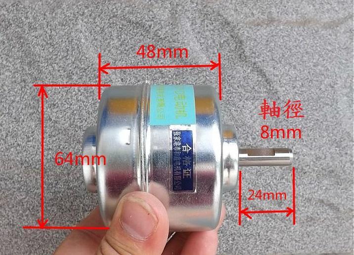 [現貨] 低壓大電流無刷直流馬達 直流發電機 附整流二極體