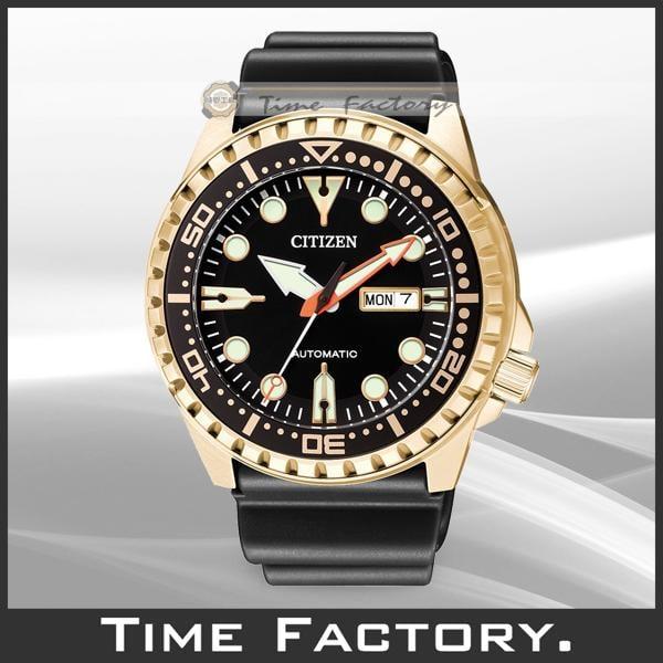 【時間工廠】CITIZEN Automatic 自動上鍊 潛水款 機械錶 NH8383-17E