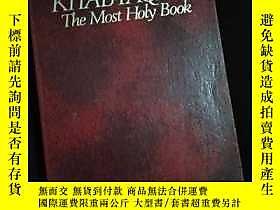 古文物The罕見KITAB-I-AQDAS The Most Holy Book露天16149