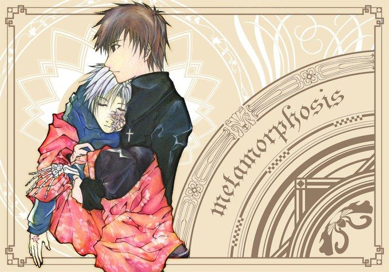 現貨【紫雲坊代理】中文同人誌 Fate Zero /漫畫《Metamorphosis》綺雁
