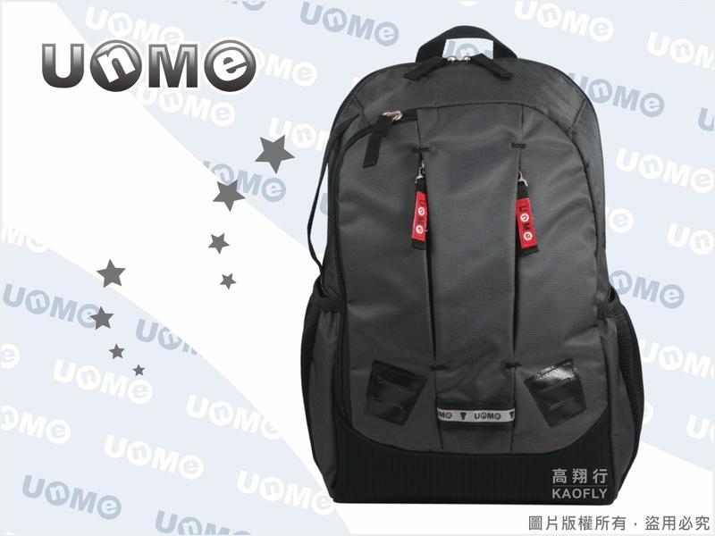 ~高首包包舖~【UNME】運動背包 超輕透氣  戶外教學書包  後背包 3252  鐵灰