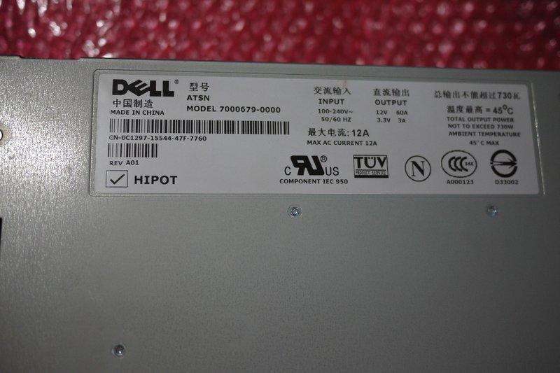 ~禾元嘉~ Dell 戴爾 PowerEdge 2600 專用電源供應器 7000679-0000
