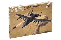 Italeri 1/72 1376 美國空軍 A-10 雷霆II 攻擊機