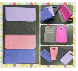 HTC U12Life皮套 U12Life手機殼 冰晶款皮套 隱扣設計 全包軟殼 全面保護
