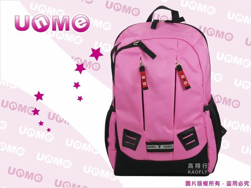 ~高首包包舖~【UNME】運動背包 超輕透氣  戶外教學書包  後背包 3252  粉色