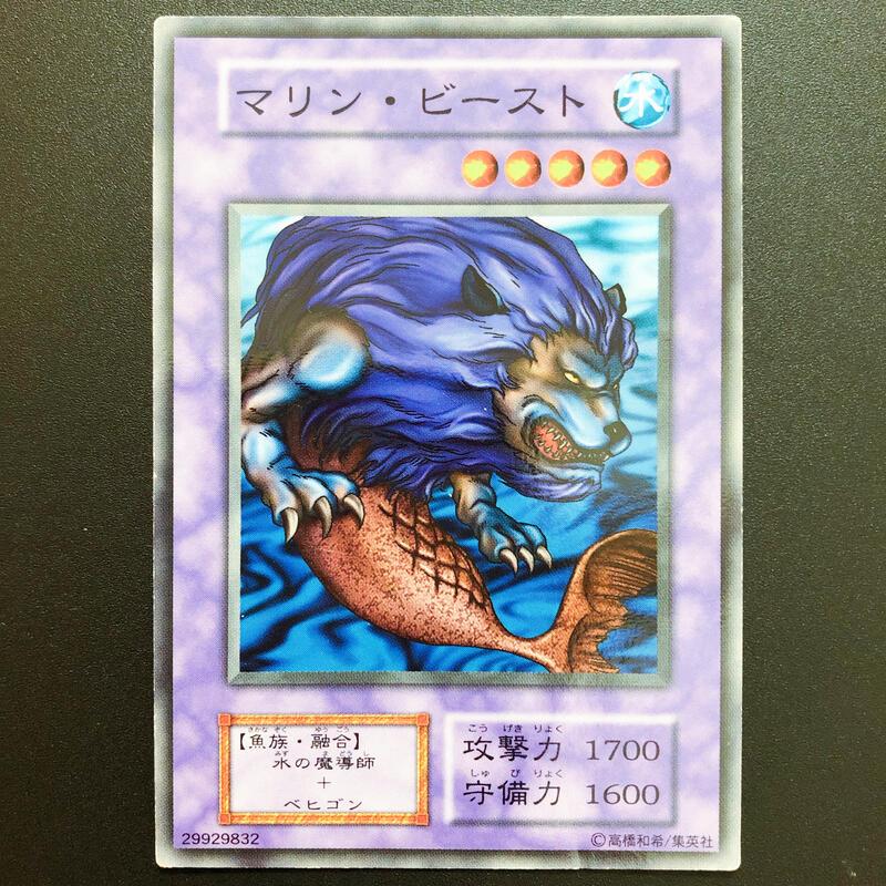 【貓咪卡舖】遊戲王 BR5-29 海底魔獸 (普卡)