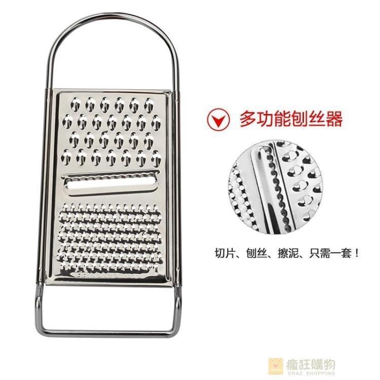 不銹鋼多功能刨絲器家用土豆蘿卜切絲切片器廚房蔬菜擦絲器姜磨器