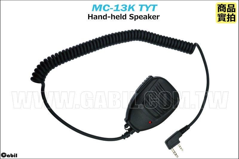 【中區無線電 對講機】MC-13K 手持麥克風 托咪 AT-398UV PT-3069A TCO-2R8+ AF-68