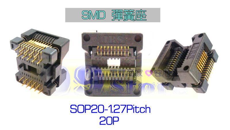 [99-Store] SMD彈簧座 SOP20-1.27Pitch-20P (N3348)