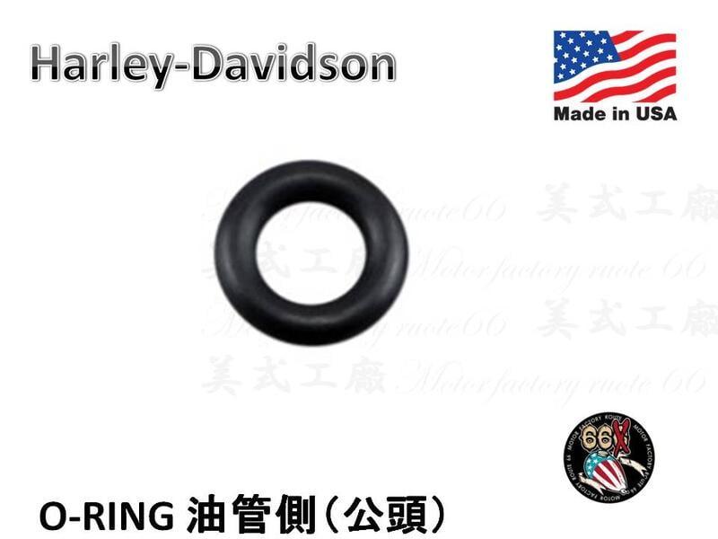 《美式工廠》哈雷 噴射車款 油箱快速接頭 o型環 (公 883 sportster softail FXD 48 漏油