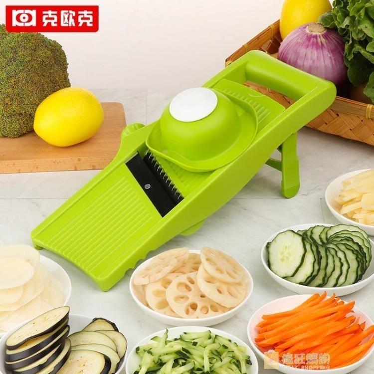 切菜器家用土豆絲切絲器黃瓜絲刨絲器可調節水果檸檬切片器