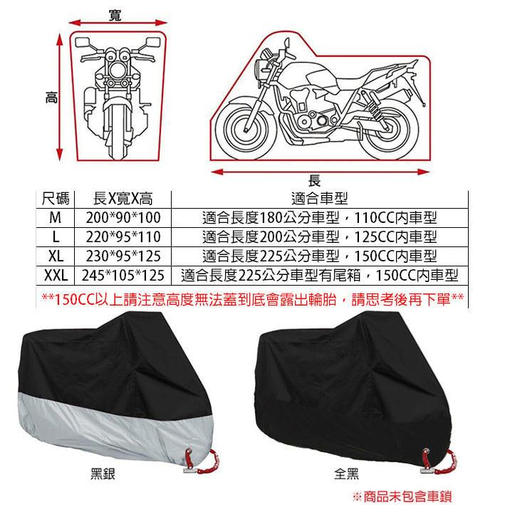 露 加厚機車套 AEON 宏佳騰 COIN 110 125 防塵套 機車罩 防曬套 適用各型號機車