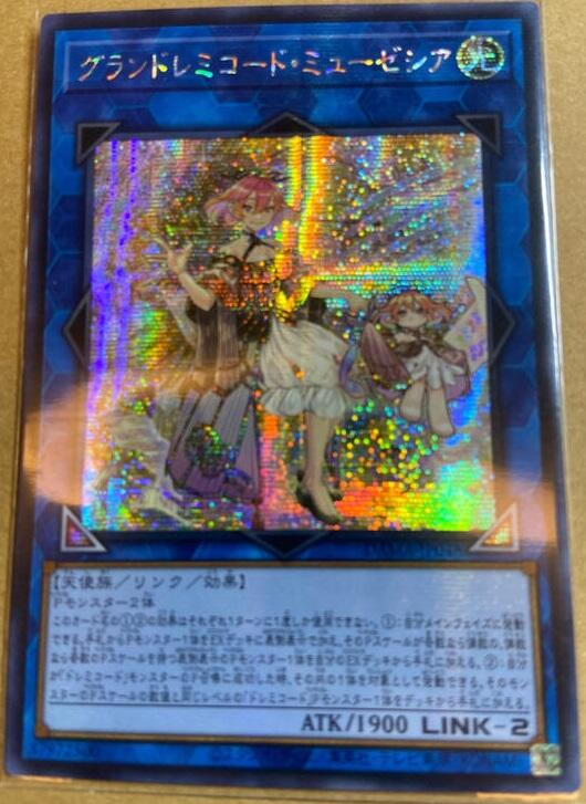 【伯明罕】DAMA-JP048 大DoReMi和弦 謬思女神 半鑽