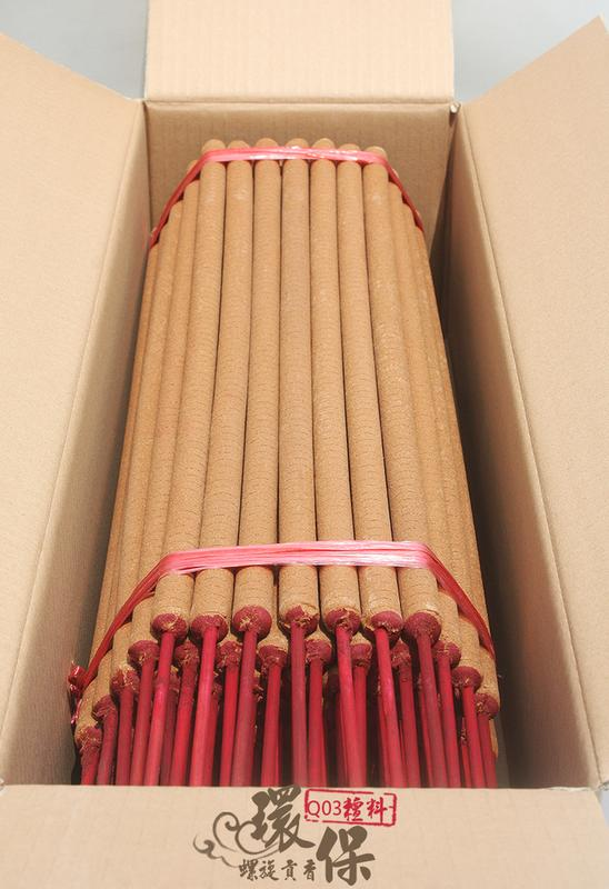 環保貢香【和義沉香】《編號Q03》檀料環保螺旋貢香 手工環保螺旋貢香 工廠團購最低價 2尺6 十斤裝$650