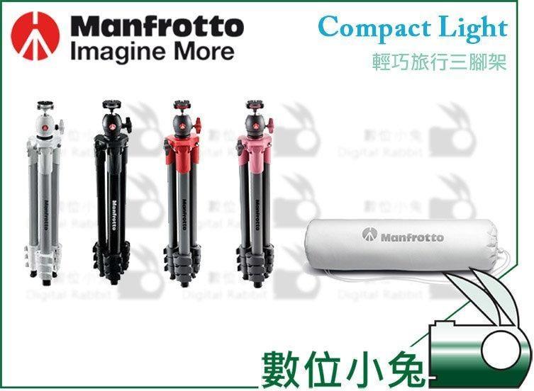 數位小兔【Manfrotto MKCOMPACTLT-RD 輕巧旅行腳架(紅)】輕量型腳架 4節 承重1.5kg 曼富圖