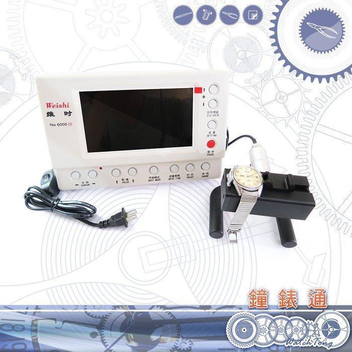 【鐘錶通】測錶機– NO.6000 III / 彩色螢幕 / 附說明書 ├鐘錶工具/手錶測量工具┤﹝特價﹞