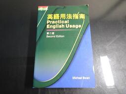 *【鑽石城二手書】 1995年《英語用法指南 二版》Swan 牛津 文法 019590902X 無劃記