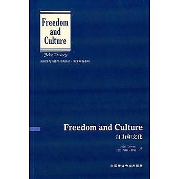 [尋書網] 9787565716522 自由和文化 /(美)杜威 著(簡體書sim1a)