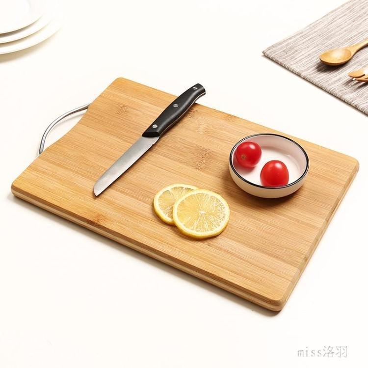 砧板 家用廚房案板切菜板竹大號防霉切板搟面板菜板 hh4127