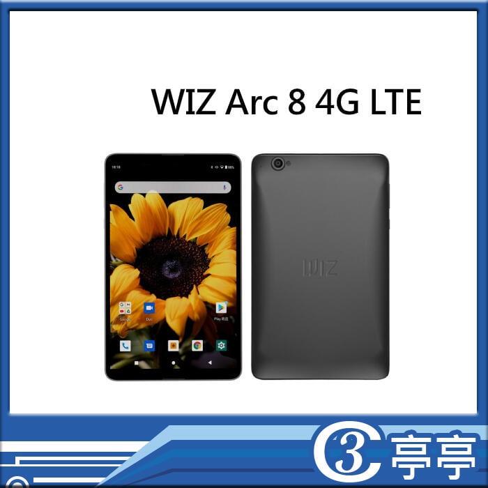 【贈原廠皮套】WIZ Arc 8 3G/32G 8吋平板電腦 4G LTE版