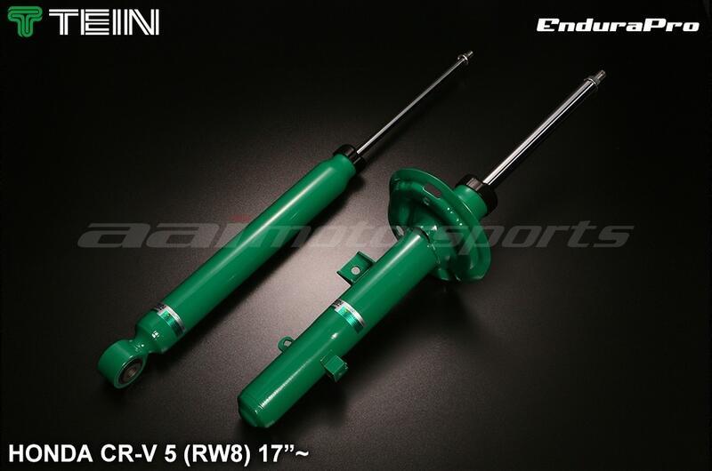 大桃園 TEIN 軟硬可調 EnduraPro Plus 喜美HONDA CRV5代(RW8)17~桶身