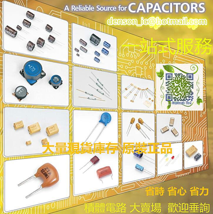 6CWF20 可零售 TMX320DM6467AZUT 價格請諮詢