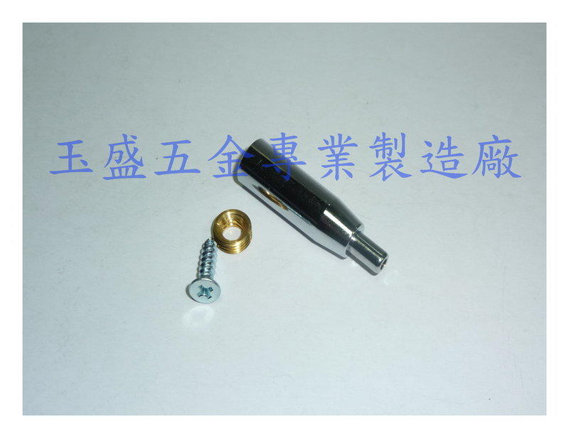 *索王鋼索*鋼索五金配件-SW3029-直接鎖式單顆鋼索固定器