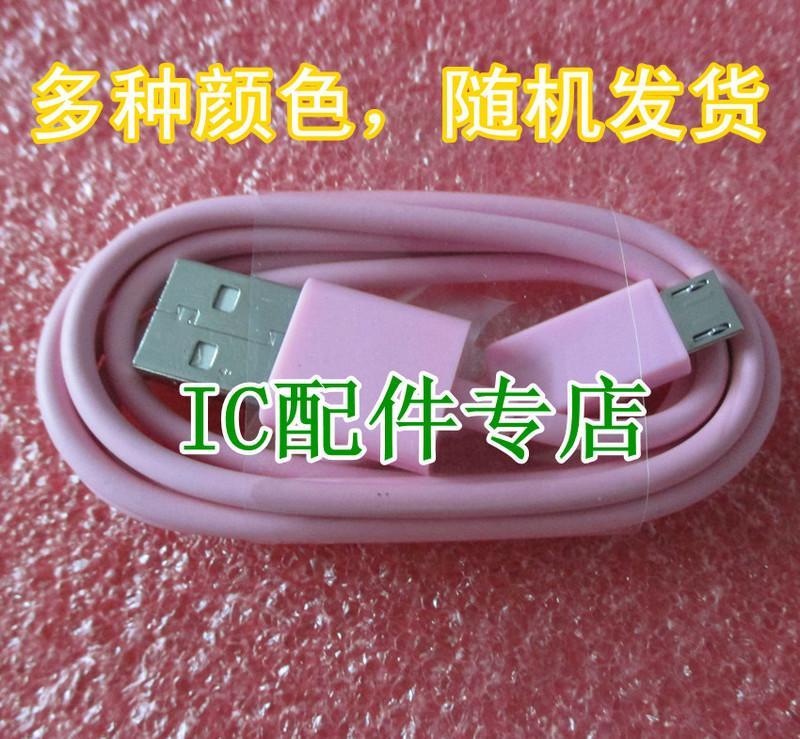 [二手拆機][含稅]資料線 扁平 麵條資料線 彩色USB資料線