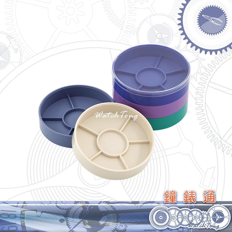 【鐘錶通】04E.6801 五層零件盒 / 機芯零件防塵罩 / 零件收納堆疊├手錶維修收納/鐘錶工具┤