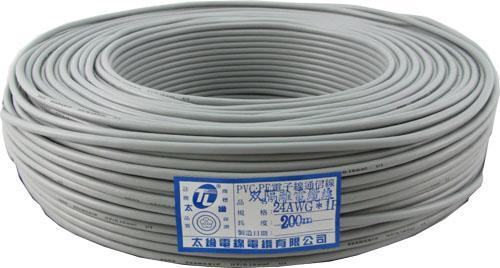 TL UL2464 雙隔離線24*2C 電腦電纜 雙隔離控制線 電腦隔離控制線 雙遮蔽 控制電纜 200米