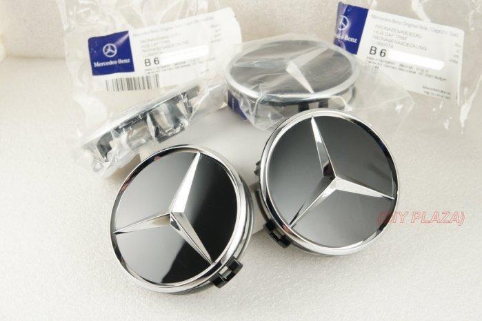 【DIY PLAZA】全新 Mercedes-Benz (賓士) 原廠 輪圈 中心蓋 黑色亮面烤漆版 A B C E