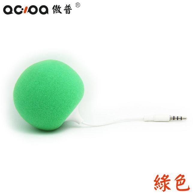 ★隨便賣★ 傲普 超可愛 海綿球 氣球喇叭 帶線隨身小音響 3.5mm都可用 隨機出不挑色