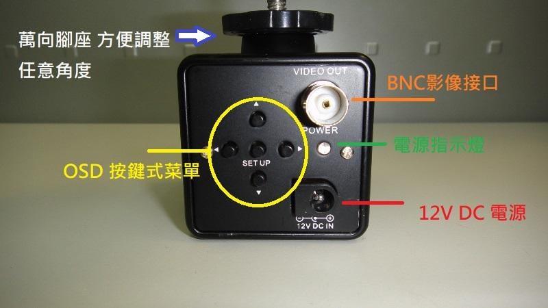 室內專用 大鏡頭 客戶自行選配主機板 AHD 手動焦距 C/CS大鏡頭