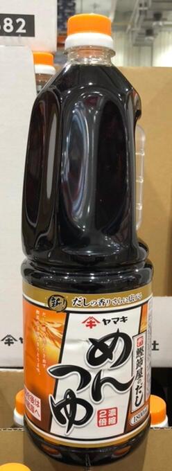 【小地方】代購Costco好市多商品:日本 YAMAKI 鰹魚淡醬油1.8公升229元#503496