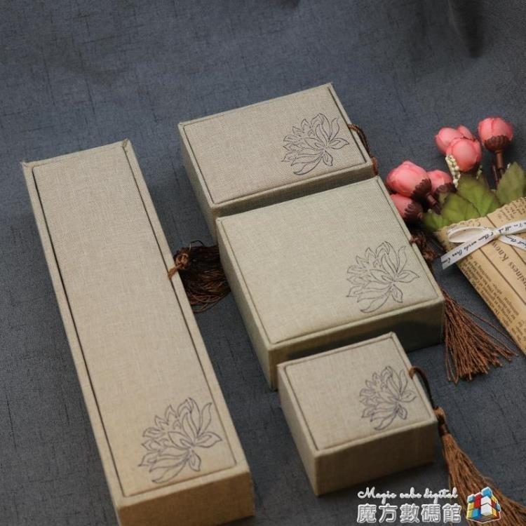 免運 可開發票 中國風飾品盒收納盒 小號 迷你簡約復古清新首飾包裝盒送人禮盒   〖花開物語〗