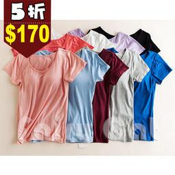 ❤Fairy Cat❤人氣新款韓版超熱賣莫代爾罩杯一體式帶bra短袖T恤 9色 條紋短袖 4色 瑜珈服 吸汗速乾 現貨