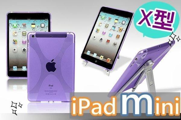 【飛兒】經典 X型 蜘蛛 iPad mini 1/2 清水套 矽膠套 背蓋 保護套 水晶 保護殼 TPU 防水 防震