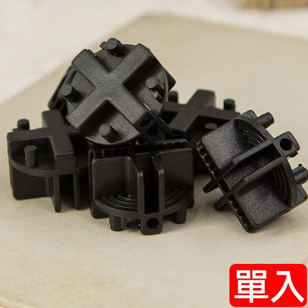 完美主義 新款門扣連接扣1入(黑) 【B0025-A】