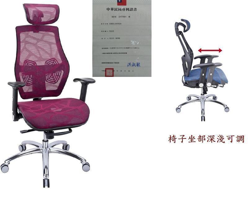 【家的椅子】17-1 人體工學網椅 電競全網椅 辦公椅 電腦椅 醫師椅..貨到付款免運費