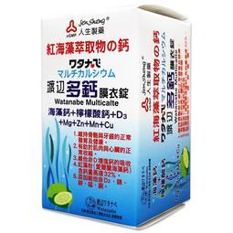 人生製藥 渡邊多鈣膜衣錠 60錠/盒 公司貨中文標 愛美生活館 【JSP019】