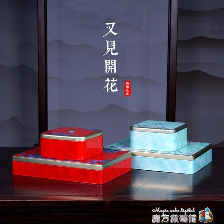 免運 可開發票 高檔4粒6粒8粒冰皮中秋月餅包裝盒禮盒鐵盒空盒 〖花開物語〗
