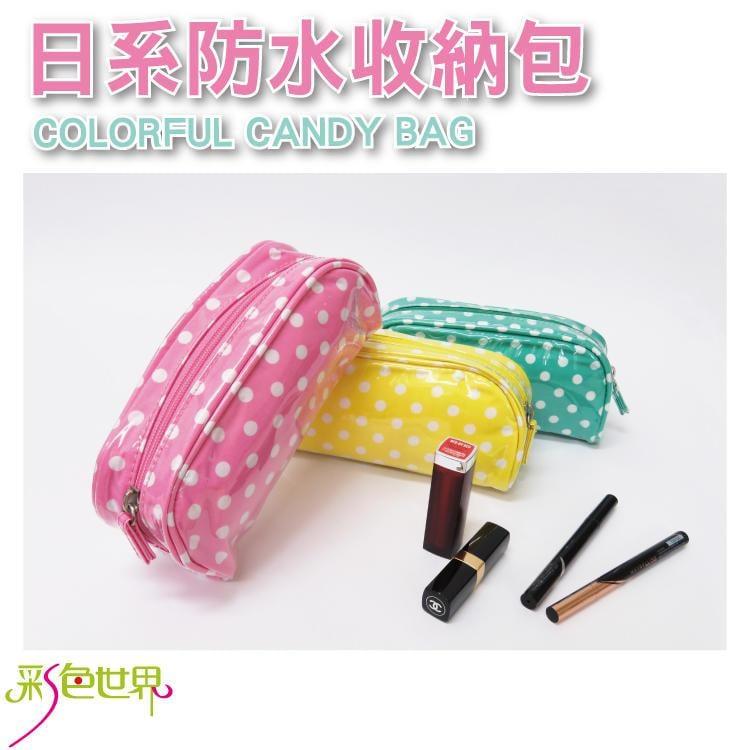 日系防水收納包化妝包筆盒包 3色