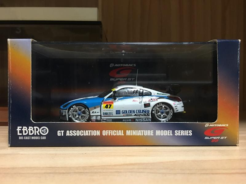 1/43 Ebbro Nissan 350Z GT300 2005 No.47