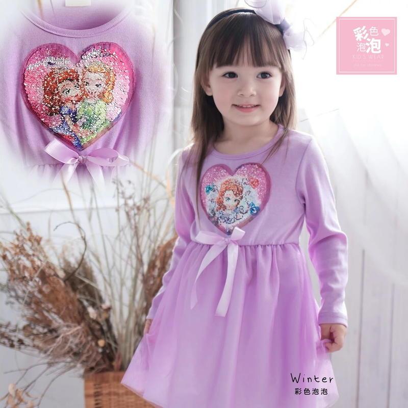 ○。° 彩色泡泡 °。○ 童裝【貨號C10763】秋冬。紫色公主翻轉亮片紗裙洋裝