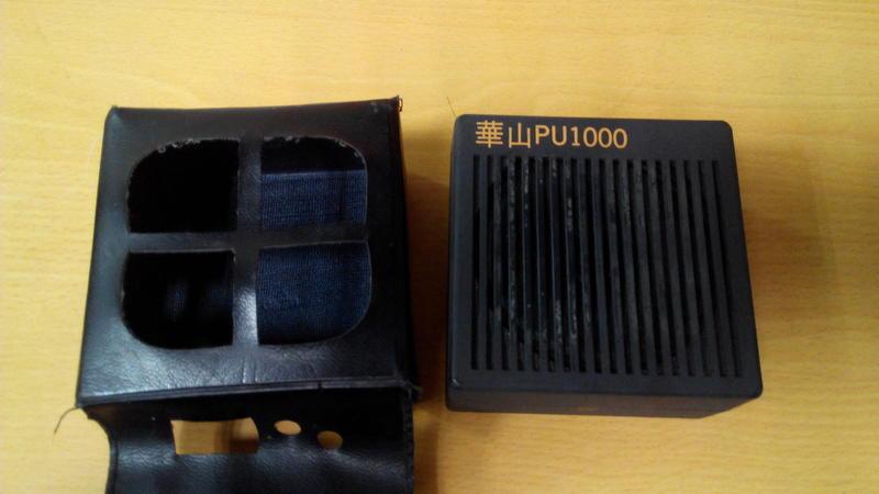 (珮28代)未測~華山PU1000麥克風音箱