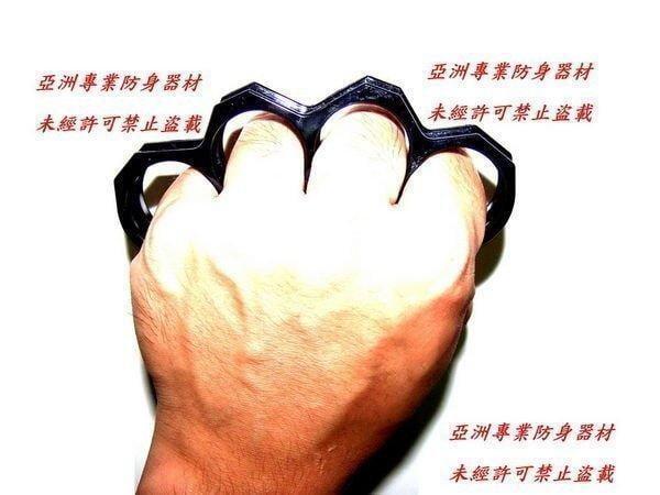 【買1送1】現貨! 傳說中合法的手指虎! 又稱拳套、指節套環! 本站通過北市警局保安科鑑定! 切勿買違法電棒或甩棍!