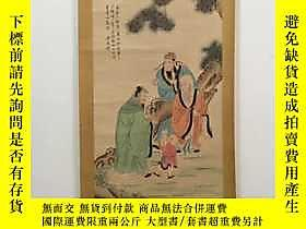 古文物手卷畫罕見童子獻壽 金延標名畫露天