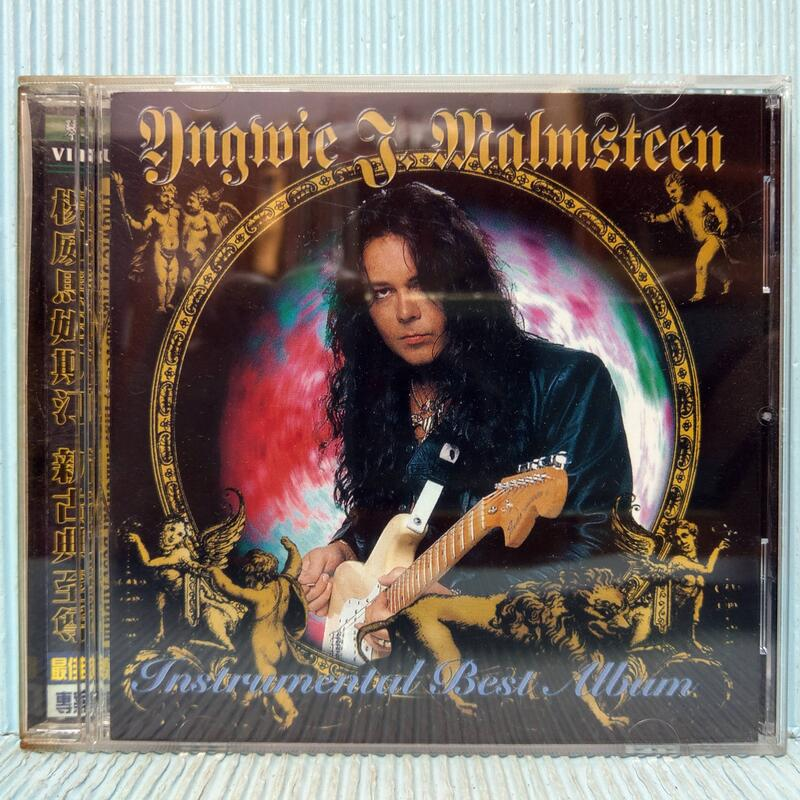 [ 雅集 ] CD 金屬樂 Yngwie Malmsteen - Instrumental Best Album  Z9
