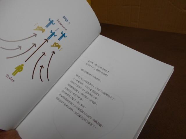 。看著辦二手書。晨星。/。25開本。//。山崎拓已。///。。一個人的充電時間。////。